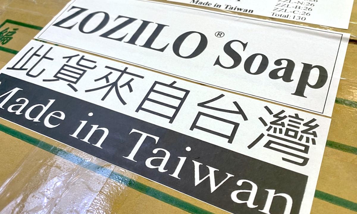 台灣製造網/台灣服務網